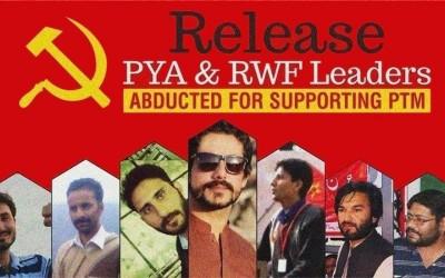 PYA and RWF
