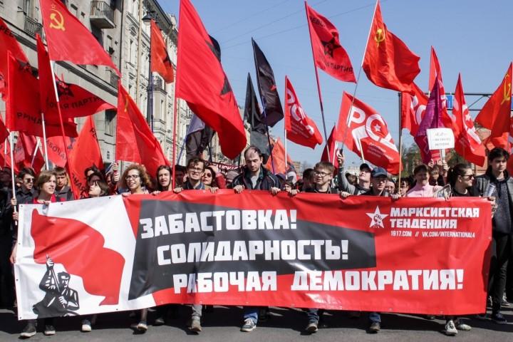 Russian Trotskysm 2